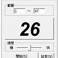 2011-12-02_212800