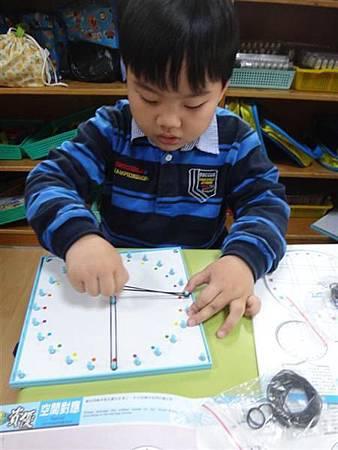 資優數學 (7) (大型) (中型).JPG