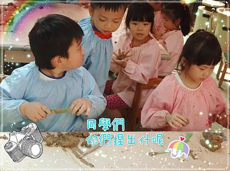 DSC01421_meitu_10.jpg