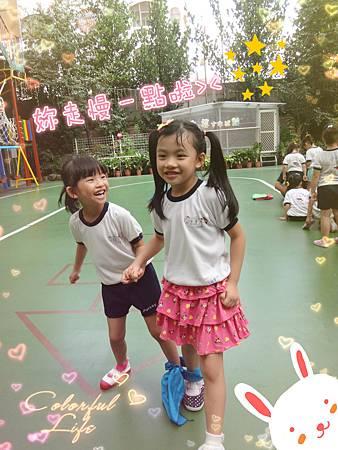 DSC01606_meitu_1.jpg