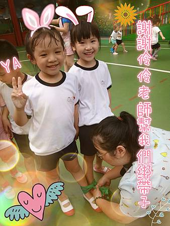 DSC01608_meitu_2.jpg
