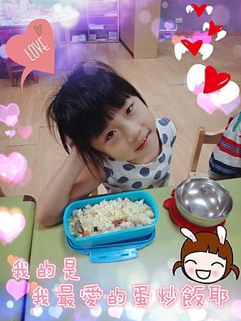 DSC01645_meitu_8.jpg