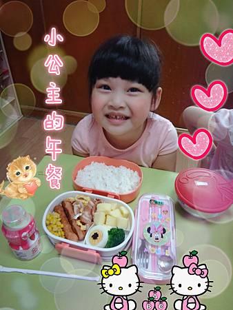 DSC01649_meitu_10.jpg