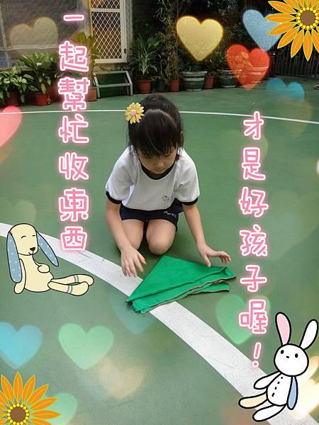 DSC01635_meitu_3