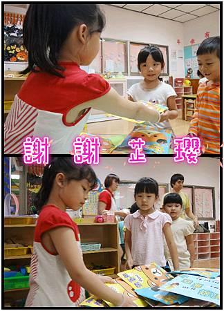DSC01964_meitu_22.jpg