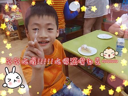 DSC01986_meitu_25.jpg
