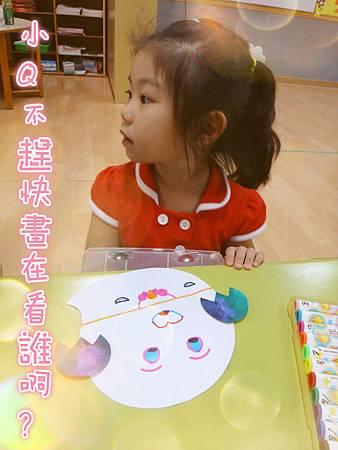 DSC01885_meitu_4.jpg