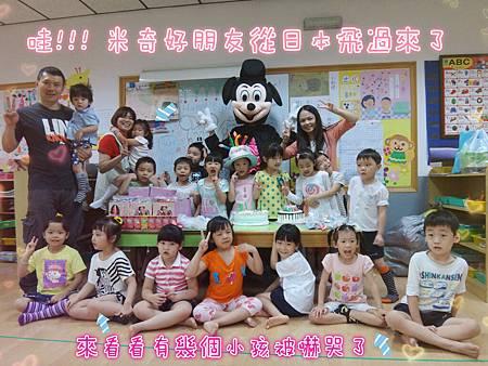 DSC02246_meitu_12.jpg