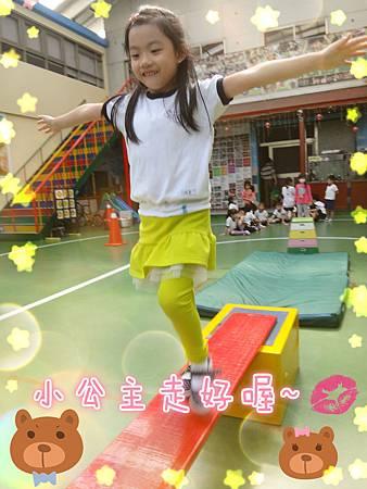 DSC02501_meitu_23.jpg