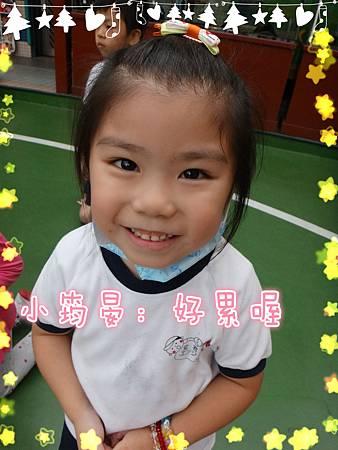 DSC02525_meitu_1.jpg