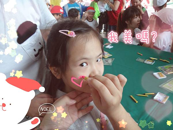 DSC02983_meitu_7.jpg