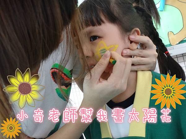 DSC02989_meitu_9.jpg