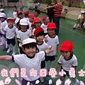 DSC03014_meitu_12.jpg