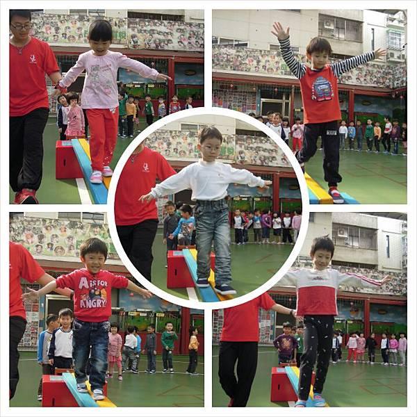 PhotoGrid_1420961018139