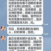 Screenshot_2017-11-20-20-40-15_1