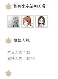 若妍家,4000