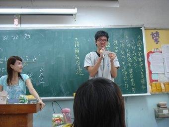 捷宇同學很好笑