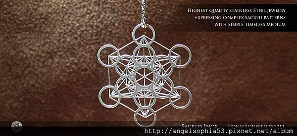 神聖幾何圖形2