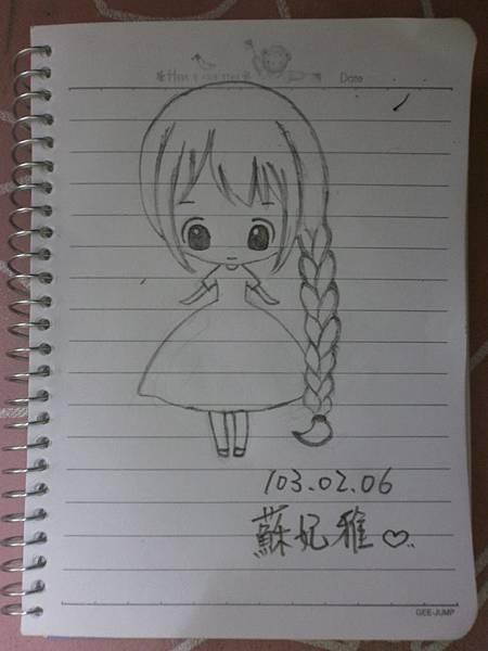 蘇妃雅瘋仿畫9