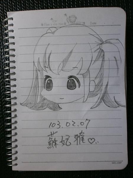 蘇妃雅瘋仿畫10
