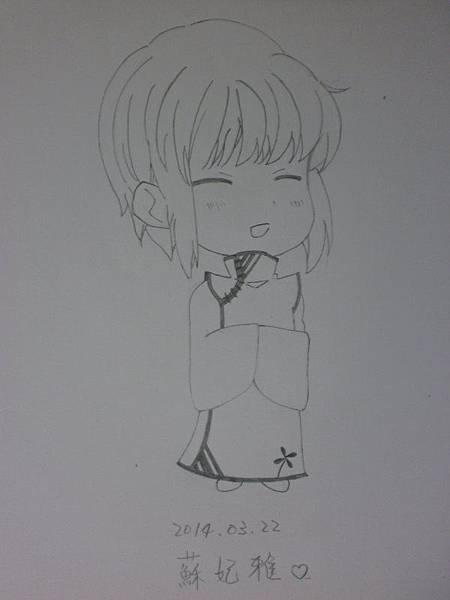 蘇妃雅瘋仿畫19