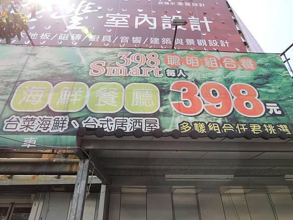 DSCN5416.JPG