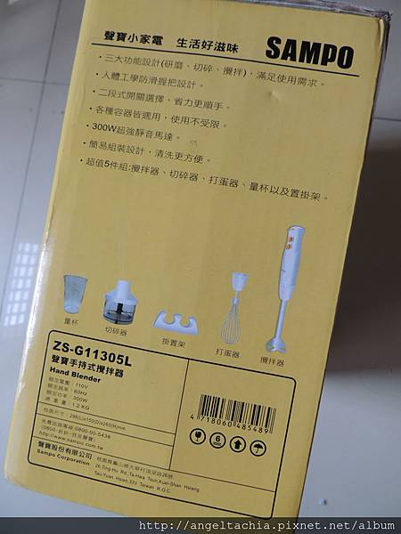 DSCN7312.JPG