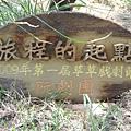DSCN6636.JPG