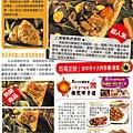 0507東陽食品-01.jpg