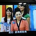 20121119_185837