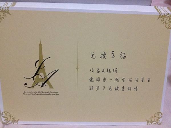 超經典的婚禮Logo 都是婚佈廠商幫忙設計的喔