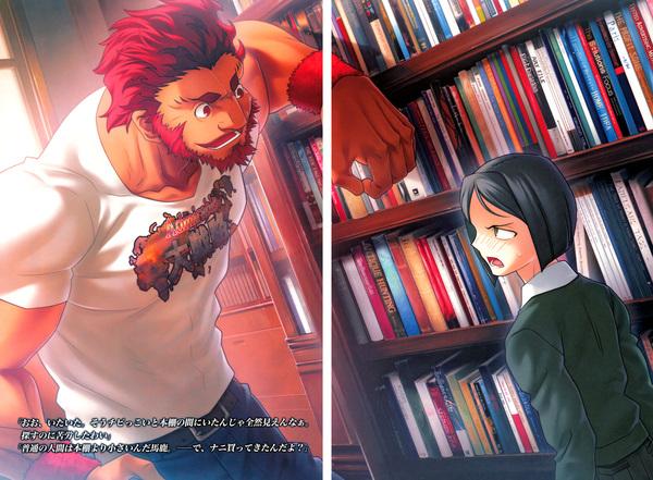 FateZero#03_000u.jpg