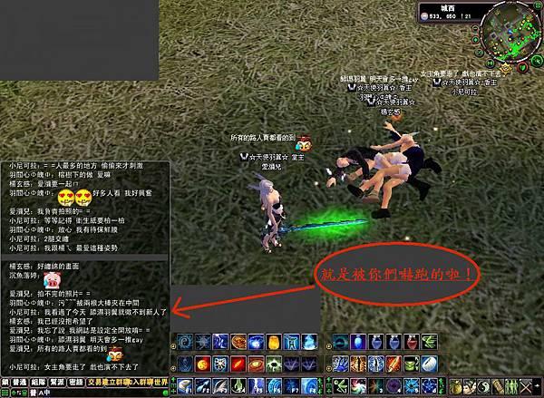 祖龍色情對話7.jpg