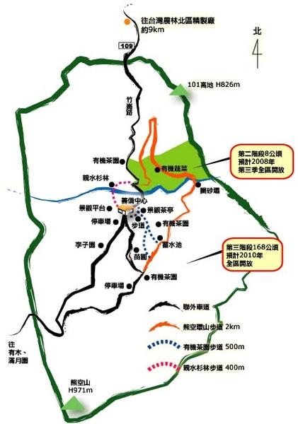 三峽--台灣農林熊空休閒農場2.jpg