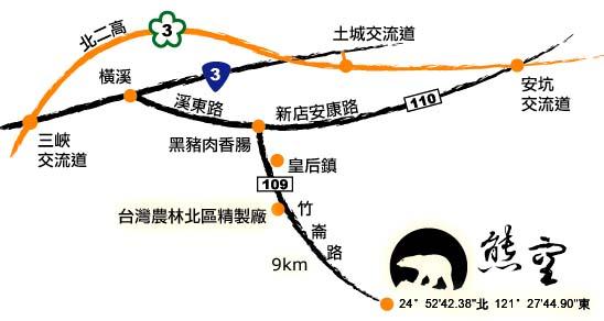 三峽--台灣農林熊空休閒農場4.jpg
