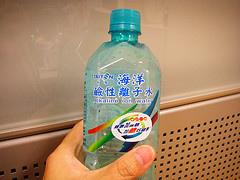 水壺塑材2.bmp