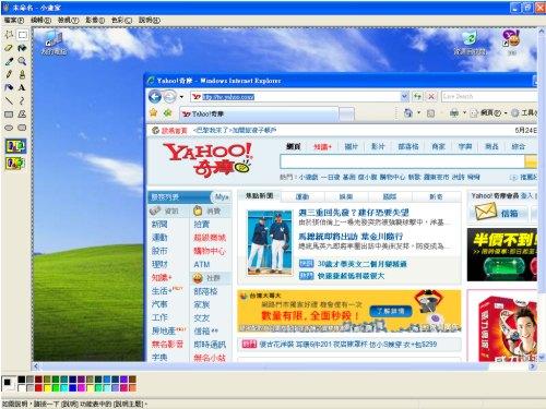 拍下電腦螢幕畫面4.jpg