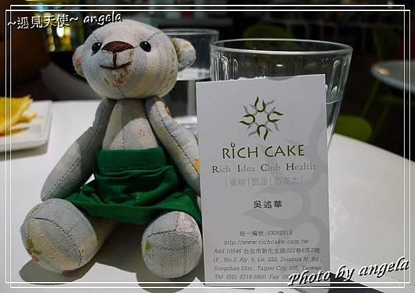 rich cake25.jpg