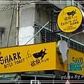 鯊魚咬吐司02.jpg