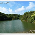 情人湖08.jpg