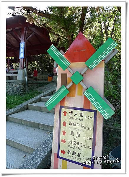 情人湖21.jpg