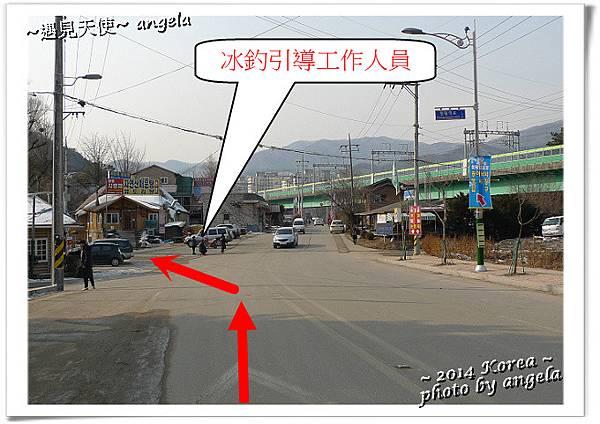 清平冰釣04.jpg