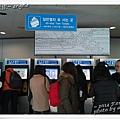仁川機場交通與退稅07