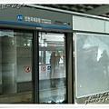 仁川機場交通與退稅09