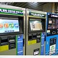 仁川機場交通與退稅11