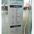 仁川機場交通與退稅20