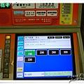 福岡交通01.jpg