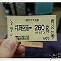 福岡交通04.jpg