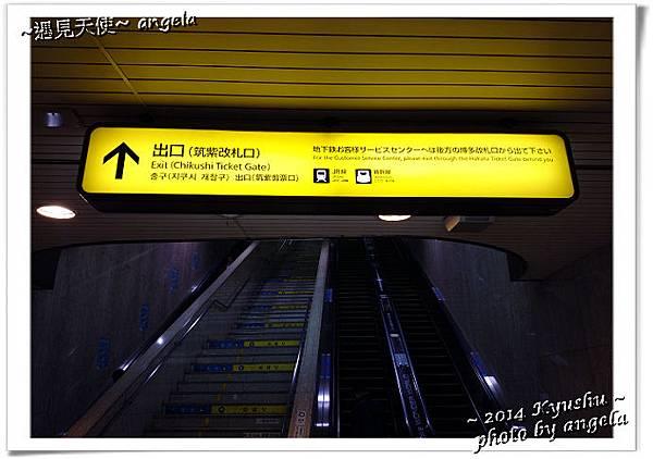 福岡交通09.jpg