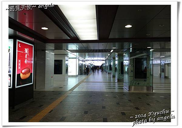 福岡交通10.jpg